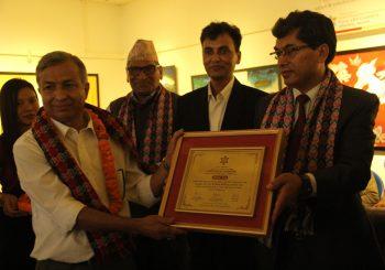 Rastriya Kala Pradasani