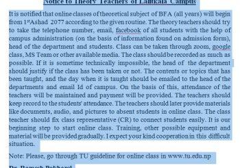 Online Class सम्बंधी सुचना